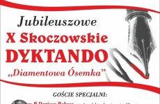 """Więcej o: Ortograficzny sukces w konkursie """"Diamentowa Ósemka"""""""